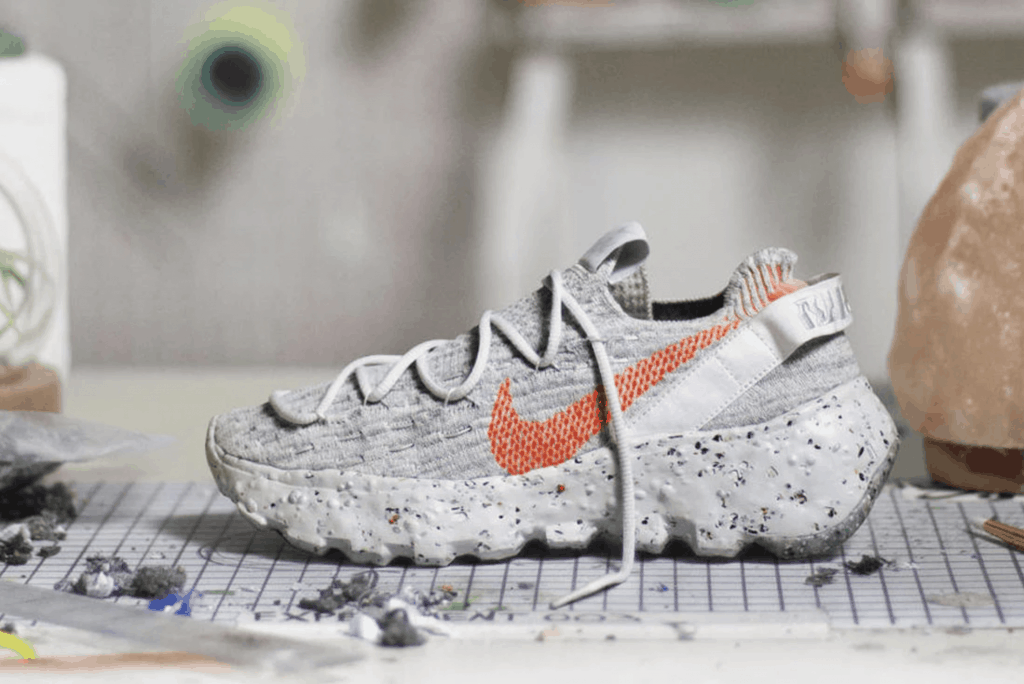 Nike Space Hippie 04 'This Is Trash'
