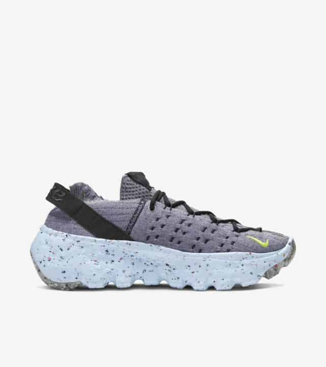 Nike Space Hippie 04 'This Is Trash' CD3476-001 6